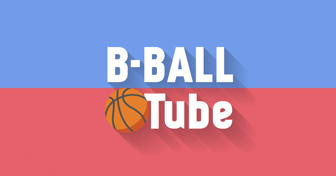 B-BALL Tubeへようこそ