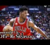 Dear Basketball: コービーへのトリビュートビデオ